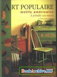 Книга Motifs americains a peindre soi-meme.