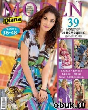 Diana Moden №8 (август 2011) + выкройки