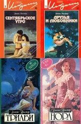 Книга Диана Палмер. Сборник любовных романов