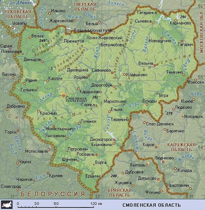 Аномальные зоны Смоленской области