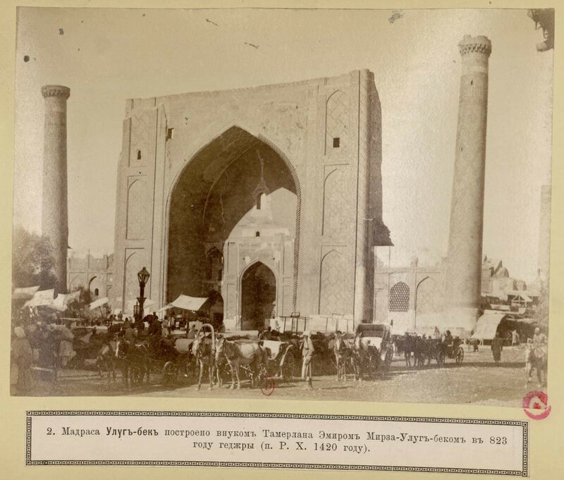 G. Pankratieff, Samarkand