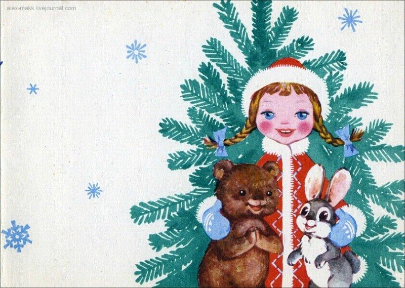 Шаблон открыток с новым годом ссср, днем рождения