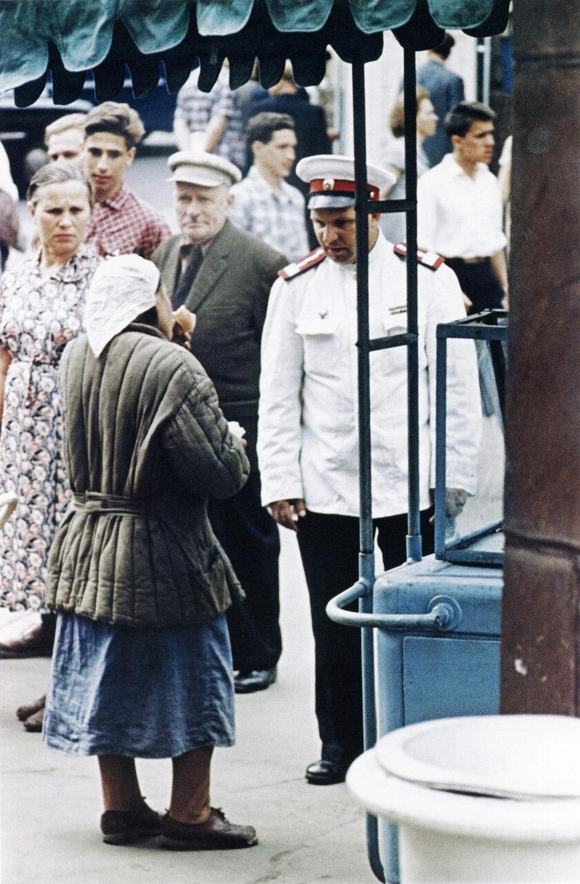 1960. Москва.