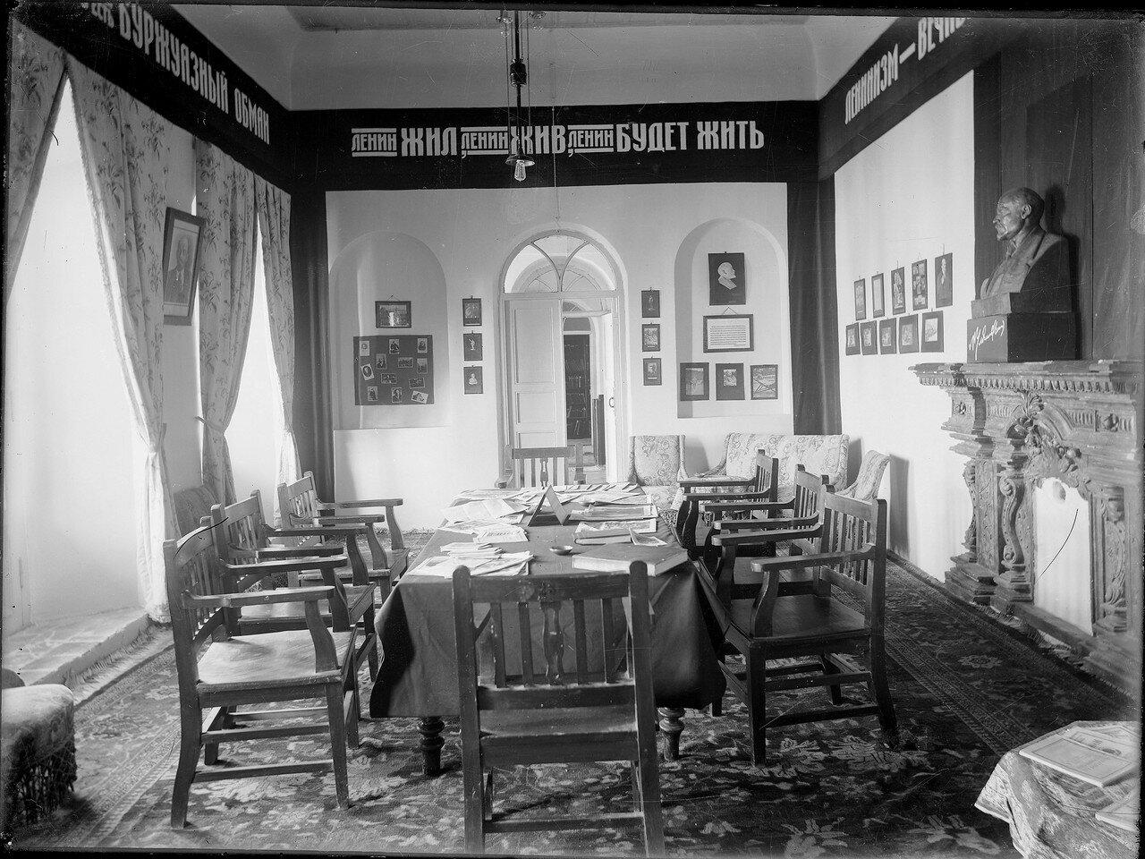 Конференц-зал в советском посольстве