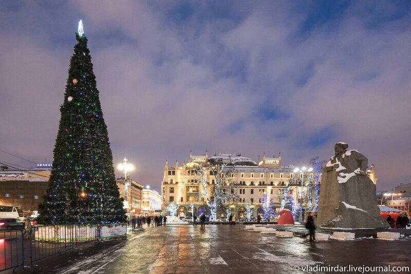 Площадь Революции. Предновогодняя Москва 2015.