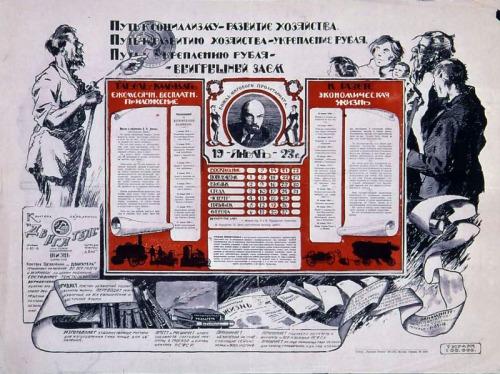 Lenin and Trotsky calendars for Jan.-Feb. 1923.jpg