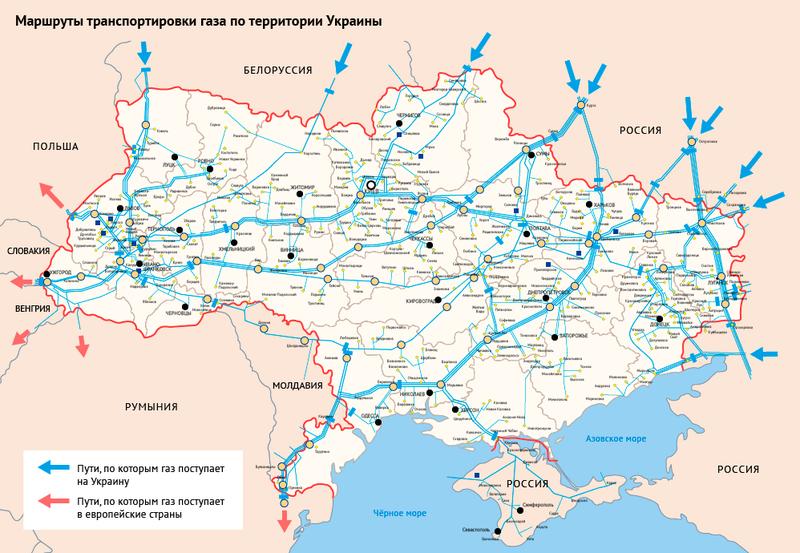 Маршруты транспортировки газа по территории Украины