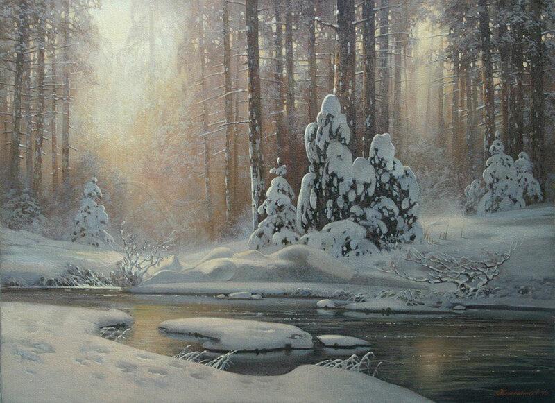 «Зима».jpeg