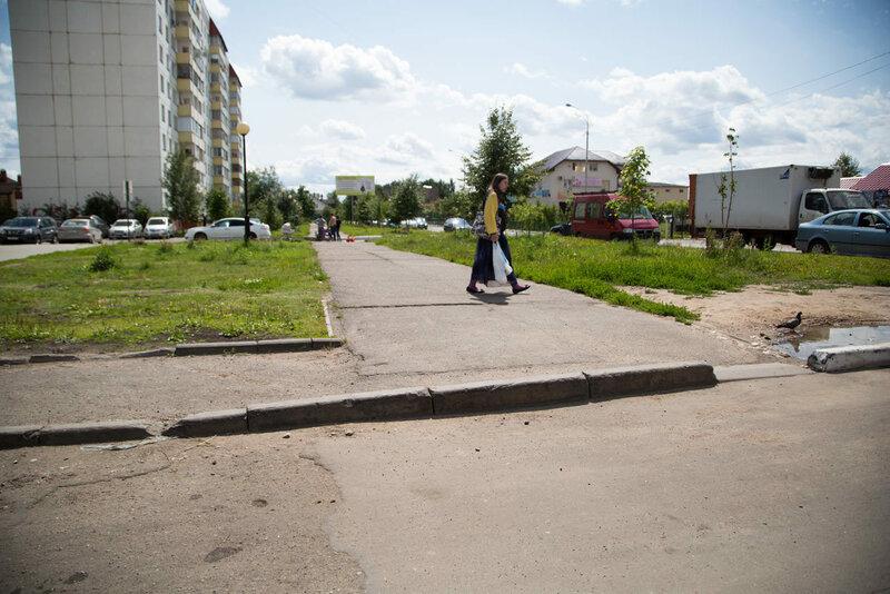 Доступная Среда в Краснознаменске