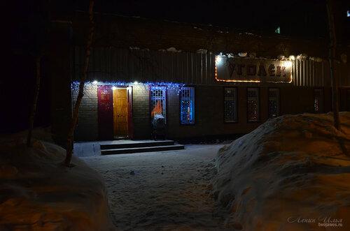 Фото города Инта №7354  Кафе