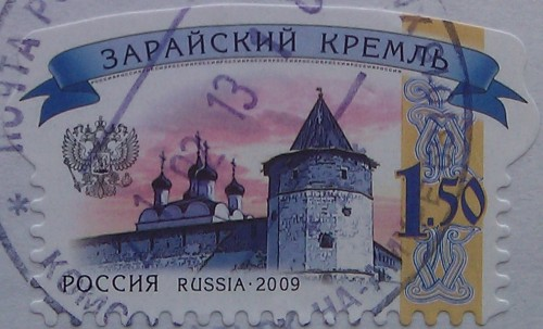 кремль 1,5