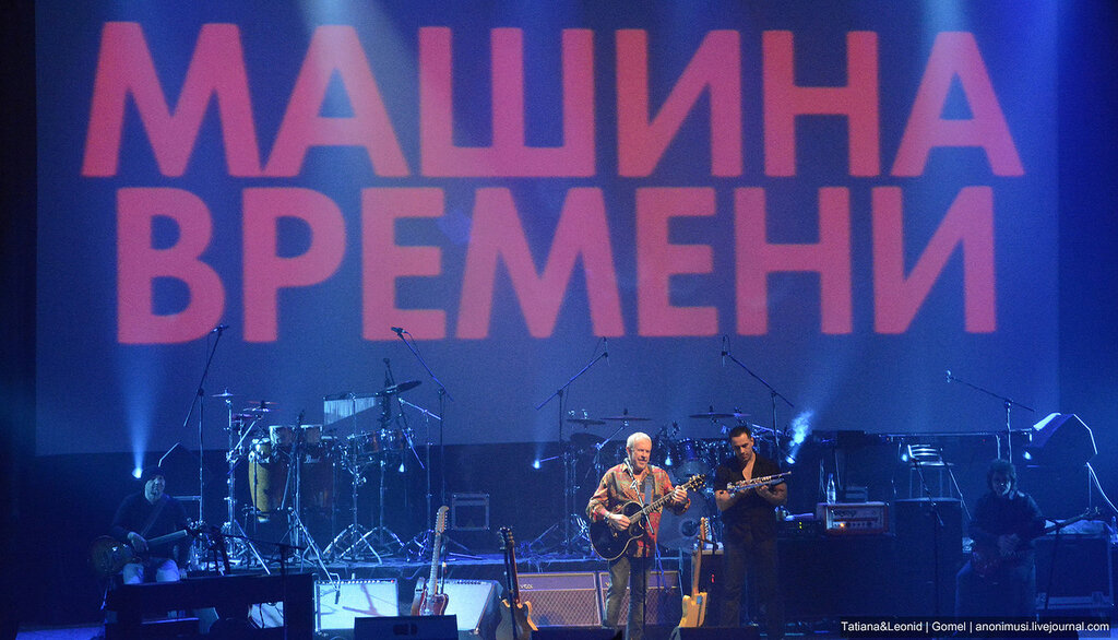А.Макаревич и Машина времени в Гомеле