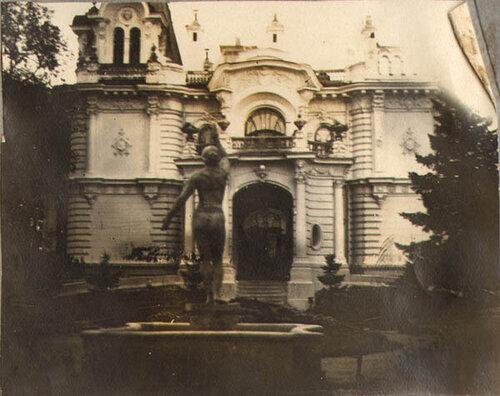 Фото В.Г. Маянского. 1930-е гг.