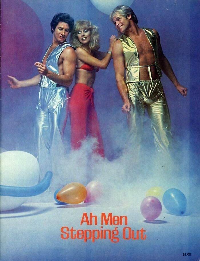 смешная-мода-70-х20.jpg