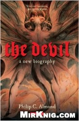 Книга The Devil: A New Biography