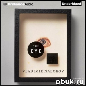 V. Nabokov. The Eye (audiobook)