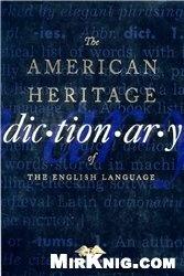 Книга The American Heritage Dictionary of the English Language. Third Edition