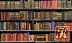 Книга Фантастика и Детективы (450 томов)