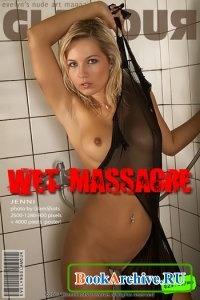 """Книга Glamour. Jenni """"Wet massacre""""."""