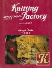 Книга Knitting factory