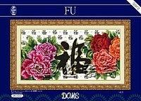 Журнал Схема для вышивки  DOME 90302 Fu