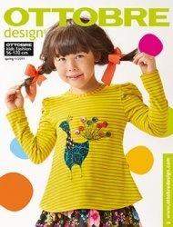 Журнал Ottobre №1 2011