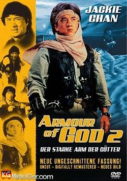 Mission Adler - Der starke Arm der Götter (1991)