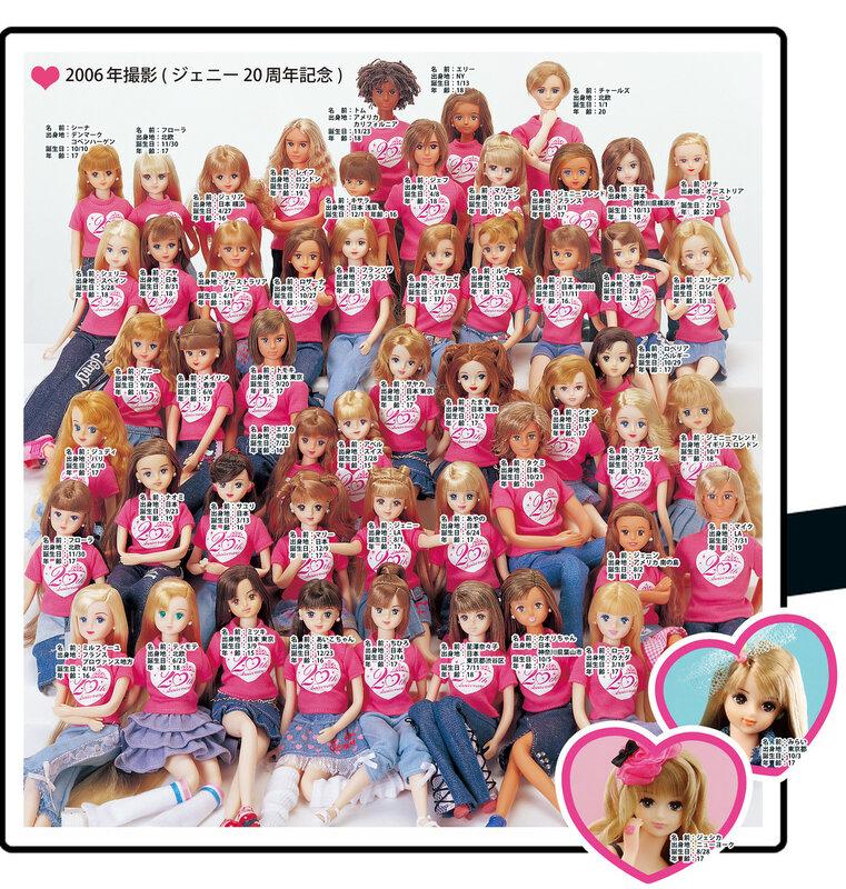Куклы от фирмы Takara