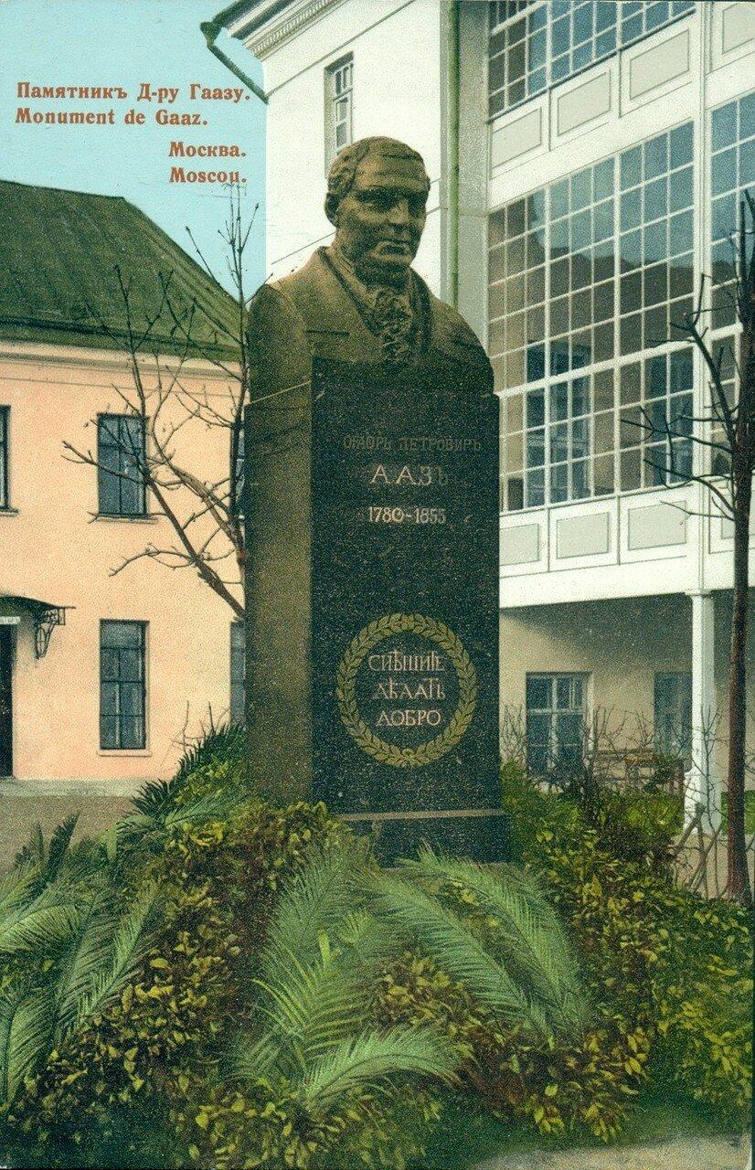 Памятник доктору Ф. П. Гаазу