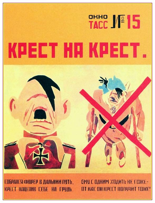 кто такой Гитлер, Гитлер капут, стратегия Гитлера, Гитлер о русском народе, тайны Третьего Рейха, Майн кампф