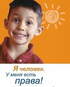 0e835a97-dcab-4bef-a5e6-43a9c0483713.jpg