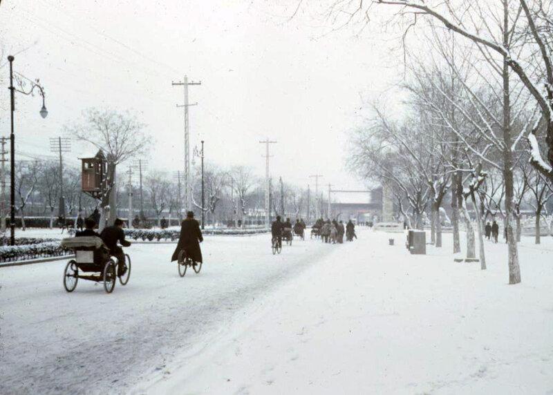 1947 Пекин.jpg