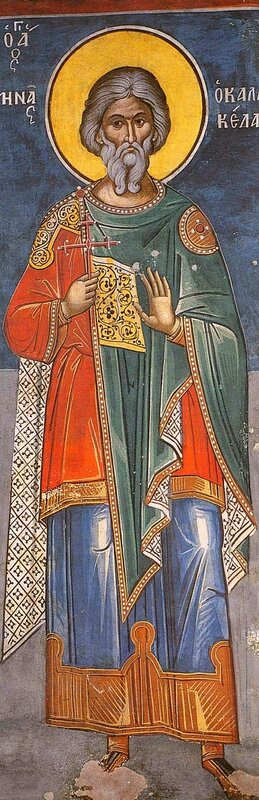 Святой мученик Мина Калликелад. Фреска XVI века в монастыре Дионисиат на Афоне.