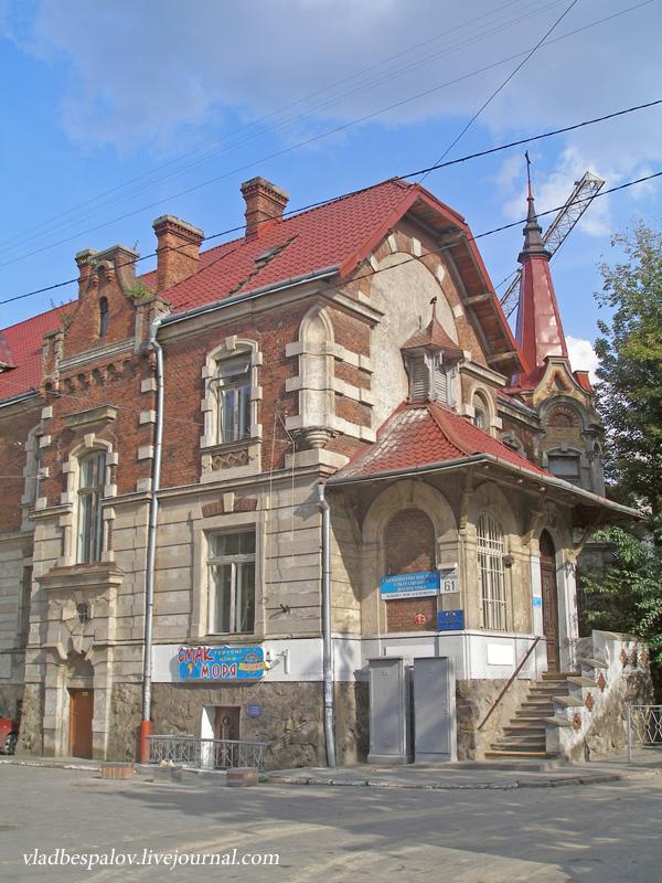 2014-09-15 Львів_(23).JPG