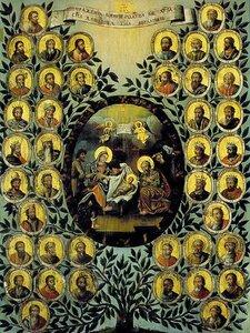 Genealogia-Mantuitorului.jpg