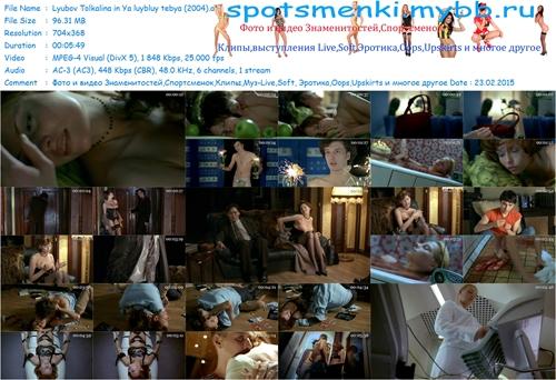 http://img-fotki.yandex.ru/get/15517/14186792.1d2/0_feb18_3a046131_orig.jpg