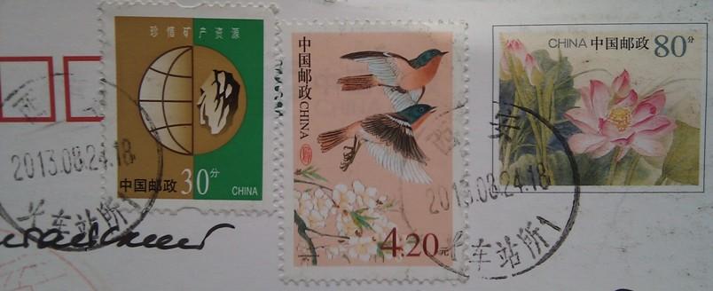 китай две марки куг30 и птицы4,20 одна литера с цветами 80