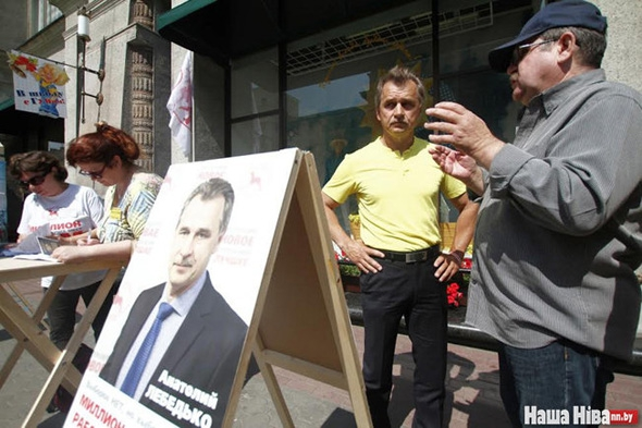 18 августа около ЦУМа пройдет пикет за свободу слова