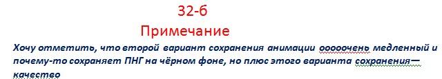 https://img-fotki.yandex.ru/get/15517/231007242.1c/0_1151bb_7be60970_orig