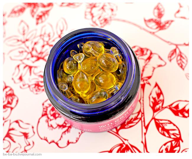 Weleda-разглаживающие-жемчужины-с-маслом-розы-москета-отзыв3.jpg