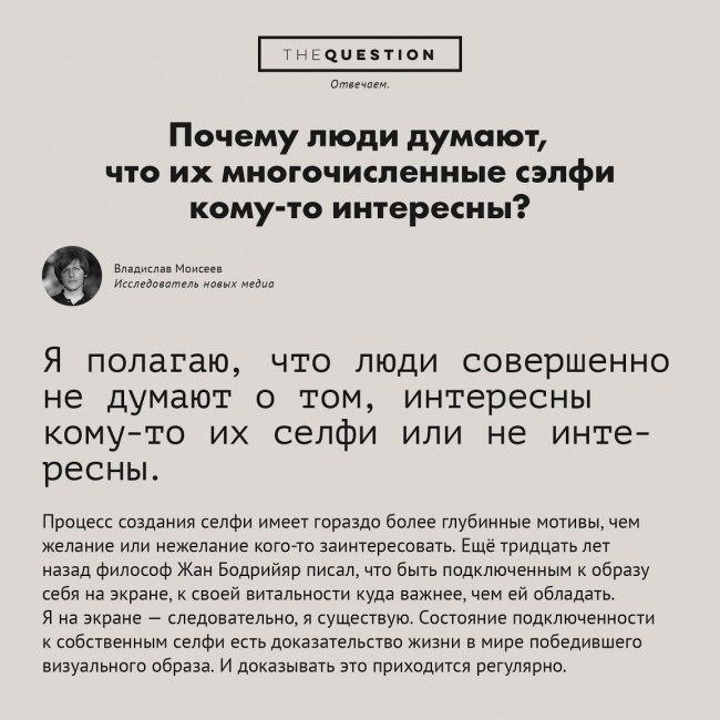 самые-странные-вопросы4.jpg