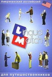 Книга Lingua Match. Американский английский для путешественников