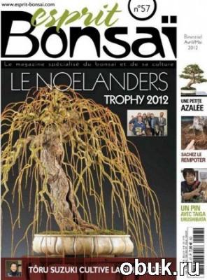 Книга Esprit Bonsai - Avril/Mai 2012