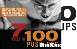 Книга 7 Weeks to 100 Push-Ups