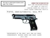 Журнал Pistol Semiautomatic M9.