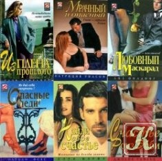 """Книга Остросюжетные любовные романы: Серия """"Scarlet"""" (26 книг)"""