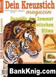 Журнал Dein Kreuzstich magazin №4 2006