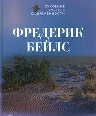 Книга Основные принципы науки разума