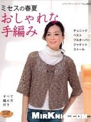 Журнал Women Handknit №2810, (2009) (Вязание женских моделей спицами и крючком )