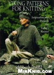 Книга Viking patterns for knitting / Узоры викингов для вязания